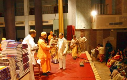Convocation for students of Indian Spiritual & Cultural Heritage Courses – 23 Jan 2016