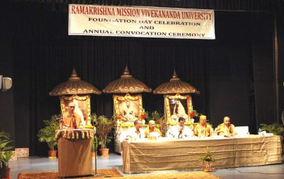 12th Convocation & Annual Foundation Day at Narendrapur Campus – 4 July 2017