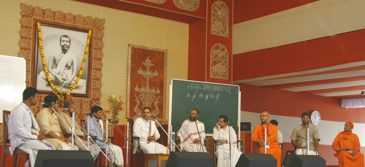 Sanskrit Ashtavadhanam by Sanskrit Department's faculty at Belur Math – 24 Feb 2018