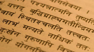 Sanskrit for all