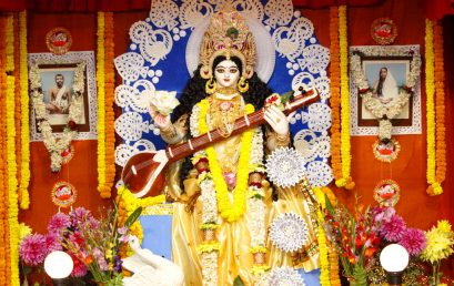Saraswati Puja at RKMVERI Belur Main Campus – 30th Jan 2020